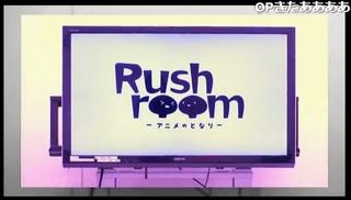rush_01_00.jpg