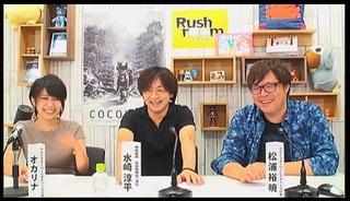 rush_01_02.jpg