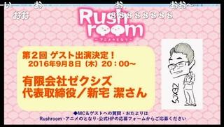 rush_01_05.jpg
