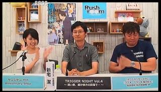 rush_02_00.jpg