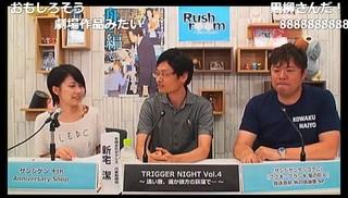 rush_02_04.jpg