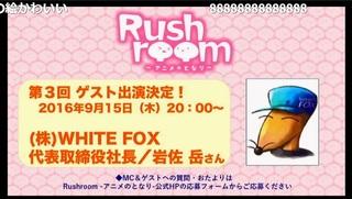 rush_02_05.jpg