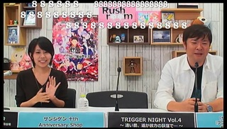 rush_03_00.jpg