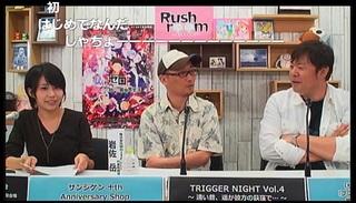 rush_03_01.jpg