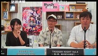 rush_03_05.jpg