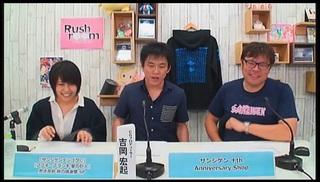 rush_04_01.jpg