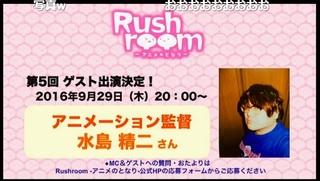 rush_04_07.jpg