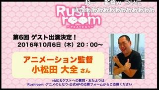 rush_05_07.jpg