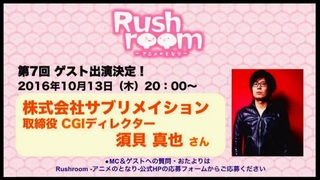 rush_06_05.jpg