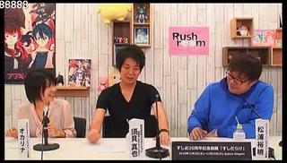 rush_07_00.jpg
