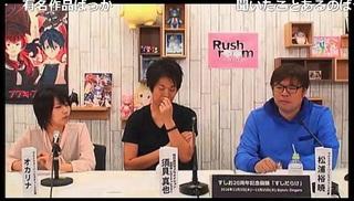 rush_07_01.jpg