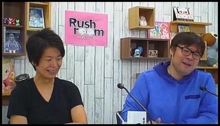 rush_07_02.jpg