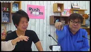 rush_07_03.jpg