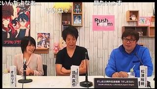 rush_07_04.jpg
