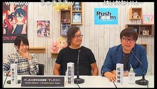 rush_08_00.jpg