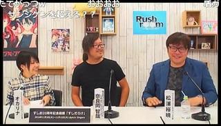 rush_08_05.jpg