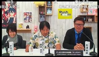 rush_09_01.jpg
