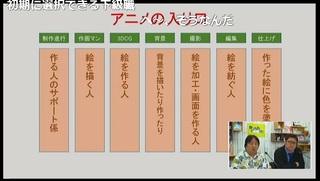 rush_09_02.jpg