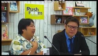 rush_09_03.jpg