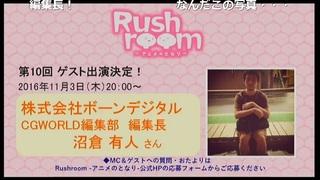 rush_09_06.jpg