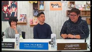 rush_10_02.jpg