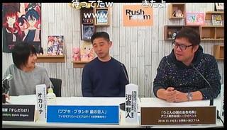 rush_10_03.jpg