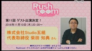 rush_10_07.jpg