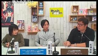 rush_12_02.jpg