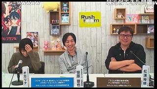 rush_12_03.jpg