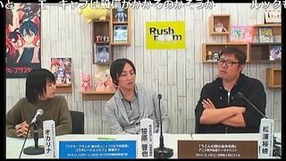 rush_12_04.jpg