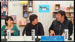 rush_14_00.jpg