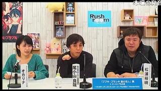 rush_14_01.jpg