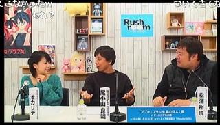 rush_14_03.jpg