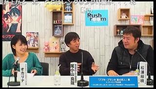 rush_14_04.jpg