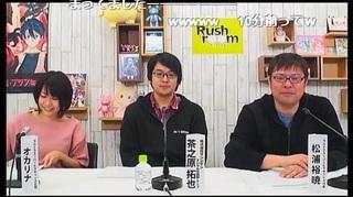 rush_20_01.jpg