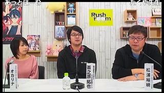 rush_20_06.jpg
